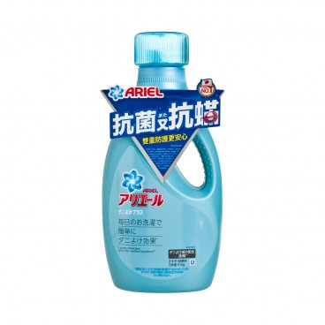 ARIEL - Antibacterial Anti mite Strong Wash Laundry Liquid fragrant - 910G