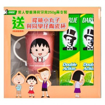 DARLIE - Double Action Toothpaste Package With Free Maruko Mug Random - 250GX2