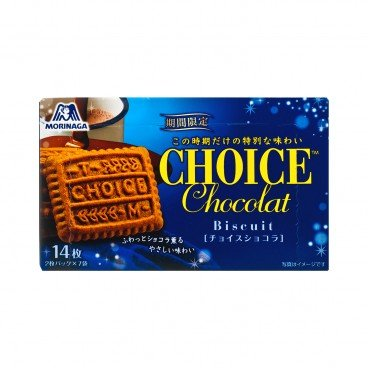 MORINAGA - Biscuit choice Chocolate - 14'S