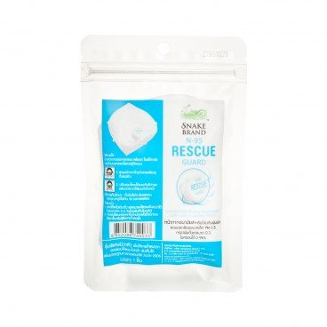 SNAKE BRAND - N 95 Rescue Guard adult - PC