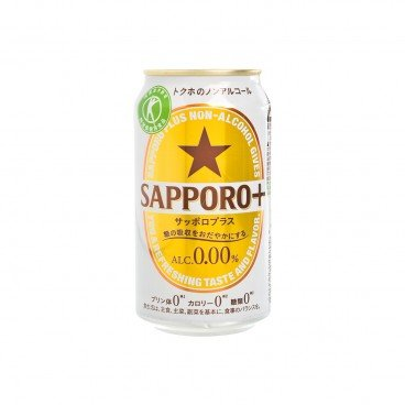 SAPPORO - Sapporo Alcohol Free Beer - 350ML