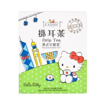 TEADDICT - Hello Kitty Tea Walk Hk hk Breakfast Tea - 8GX10