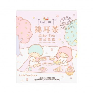 TEADDICT - Little Twin Stars Tea Walk Hk Drip Filter Tea Bag hk Yuen Yang - 8GX10