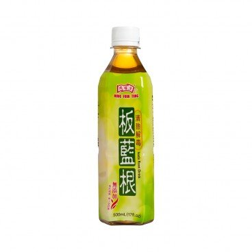 HUNG FOOK TONG - Isatis Root Drink - 500ML
