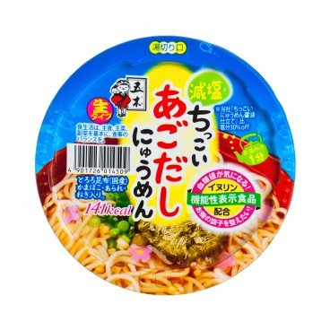 ITSUKI - Bowl Noodle flying Fish Soup - 94G