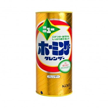 KAO - Cleaning Powder - 400G