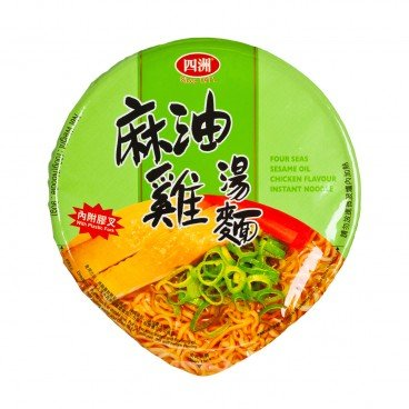 FOUR SEAS - Sesame Oil Chicken Flavour Instant Bowl Noodle - 100G