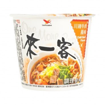 UNI-PRESIDENT - One More Cup chili Beef Flavor - 67G