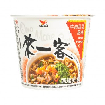 UNI-PRESIDENT - One More Cup roasted Beef Flavor - 65G