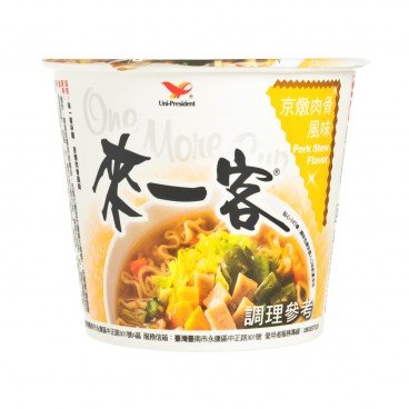 UNI-PRESIDENT - One More Cup pork Stew Flavor - 71G