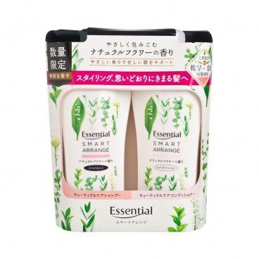 ESSENTIAL - Natural Floral Limited Pack moisturizing - 480MLX2