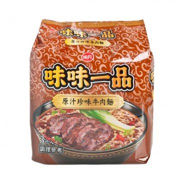 VEDAN - Wei Wei Premium beef Flavored Noodle - 185GX3