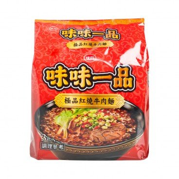 VEDAN - Wei Wei Premium roasted Beef Flavored Noodle - 181GX3
