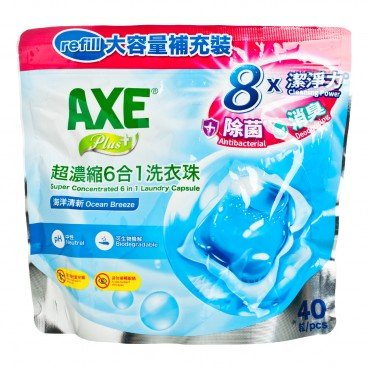 AXE - Plus Super Concentrated Laundry Capsule Refill ocean Breeze - 40'S