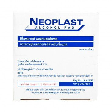 NEOPLAST - Alcohol Pad 70 Alcohol - 200'S