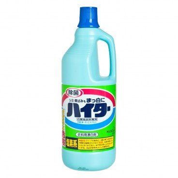 KAO - Bleach japan Version - 1.5L