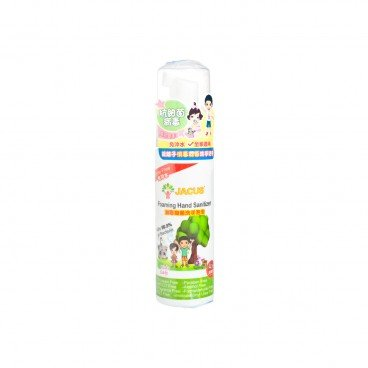 JACUS - Foaming Hand Sanitizer - 80ML