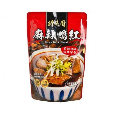 STAR CHEFS - Spicy Duck Blood - 450G