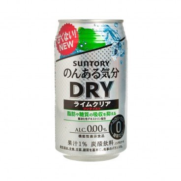 SUNTORY - Cocktail dry Lime Clear Alcohol free Calories free - 350ML