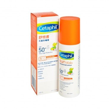 CETAPHIL - Sun Kids Spf 50 Liposomal Lotion - 150ML