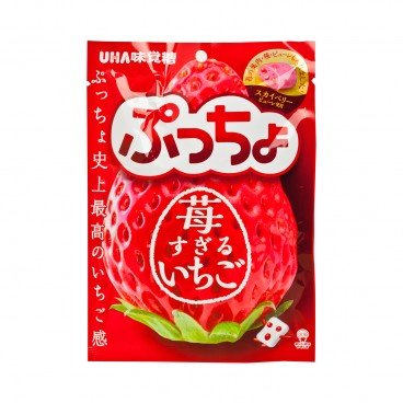 UHA - Candy strawberry - 83G
