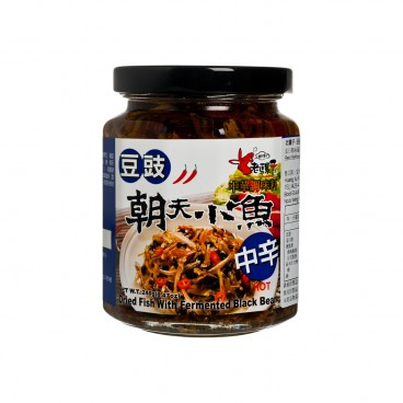OLD DONKEY - Salted Black Bean Sauce With Dried Mini Fish - 240G