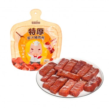 KUAICHE - Pork Jerky a 11 Honey - 220G