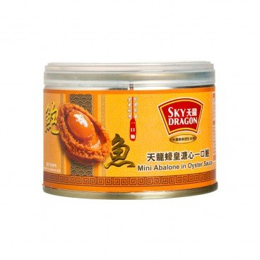 SKY DRAGON - Mini Abalone In Oyster Sauce - 150G
