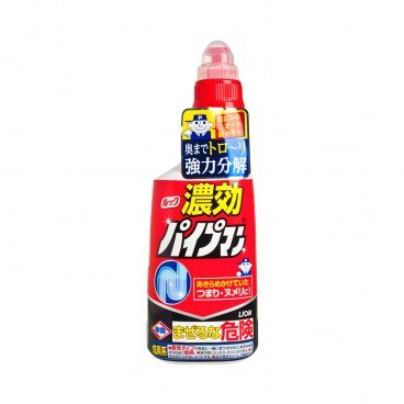 LION (PARALLEL IMPORT) - Pipe unish Pro - 450ML