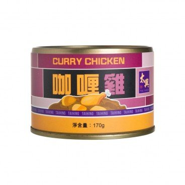 TAI HING - Curry Chicken - 170G