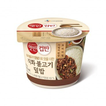 CJ - Pork Bulgogi Rice - 250G-257G