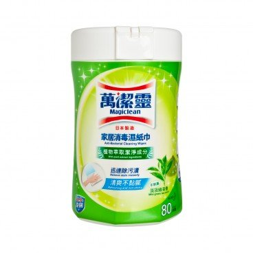 KAO MAGICLEAN - Disposable Wet Wipe bottle Green Tea - 80'S