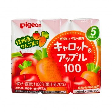 PIGEON - Carrot Apple Juice - 125MLX3