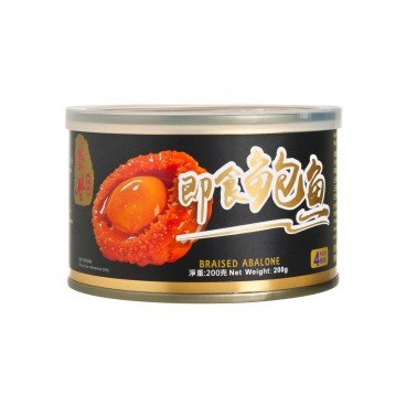 WING FUNG - Canned Abalone With Black Truffle Sauce 4 Pcs - 200G