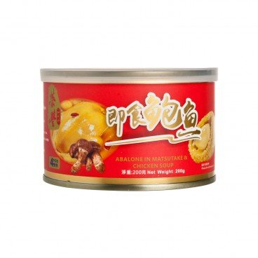 WING FUNG - Canned Abalone In Matsutake Chicken Soup 4 Pcs - 200G