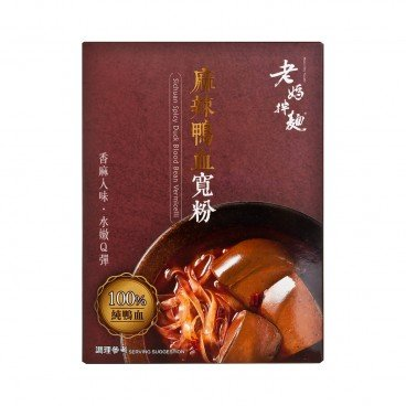 LAO MA NOODLE - Sichuan Spicy Duck Blood Bean Vermicelli - 540G