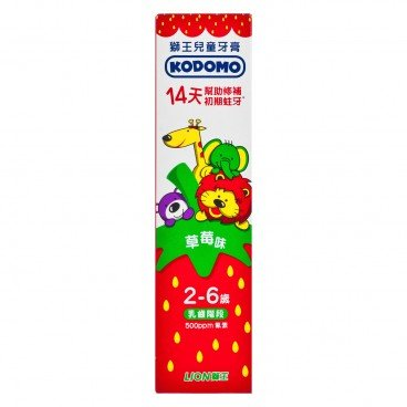 LION - Kodomo Children Toothpaste Age 2 6 - 60G
