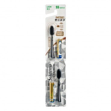 SYSTEMA - Sonic X Superthin Spiral Black Sonic Toothbrush Refill Battery 2 s - PC