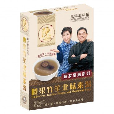 CHAN'S SUPER - Cashew Nut Bamboo Fungus And Mushroom Soup - 400G