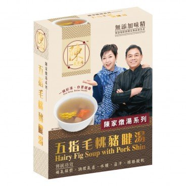 CHAN'S SUPER - Hairy Fig Soup With Pork Shin - 400G