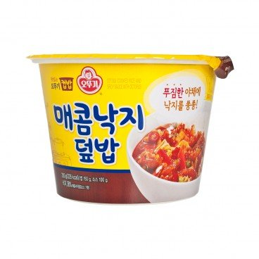 OTTOGI - Cooked Rice And Spicy With Spicy - 250G