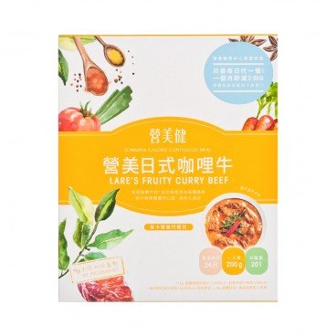 LARES BEAUTY - Laress Fruity Curry Beef - 200G