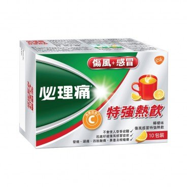 PANADOL - Cold Flu Hot Remedy Extra - 10'S
