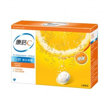 CALVIVE - Vitamin C orange - 30'S