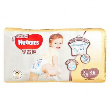 HUGGIES - Platinum Pants Xl - 48'S