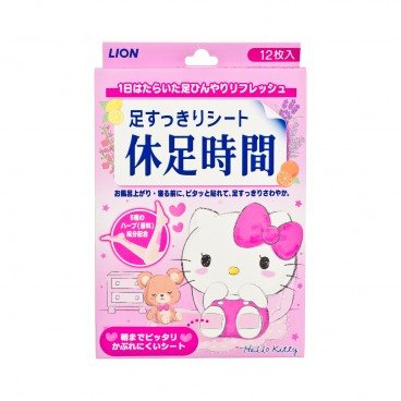 LION (PARALLEL IMPORT) - Resting Time Cooling Sheet For Legs hello Kitty Special Edition - 12'S
