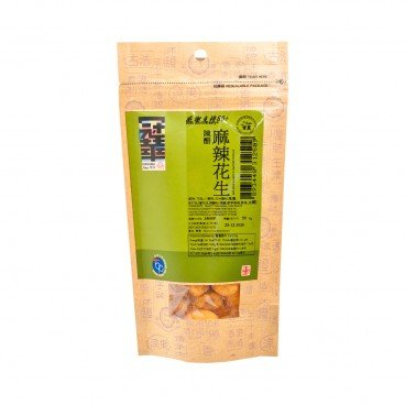 KOON WAH - Hot Spicy Peanut W sour - 50G