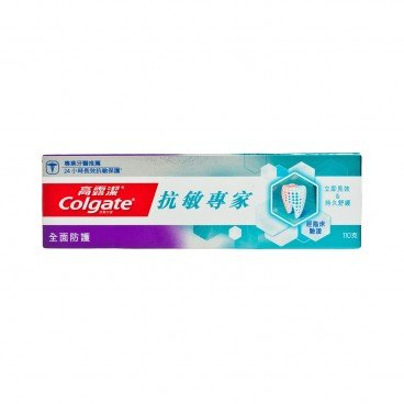 COLGATE - Complete Protection Toothpaste - 110G