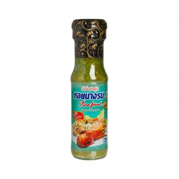 ZGB - Sour And Spicy Seafood Sauce - 170G