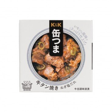 K&K - Grilled Beef Tongue - 60G